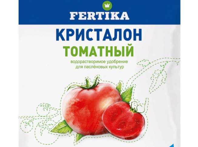 Правильная подкормка томатов на каждом этапе: сколько раз за сезон кормить, составы и сроки, таблица внесения удобрений